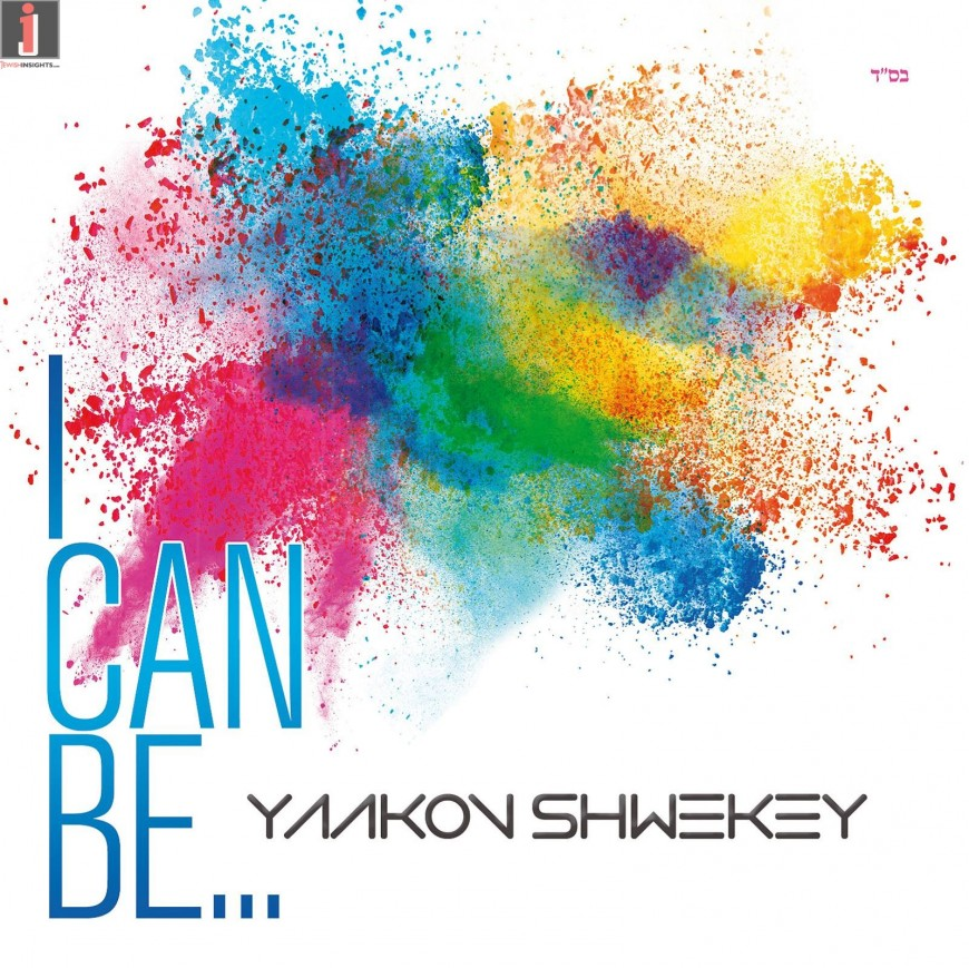 Yaakov Shwekey – I Can Be [Official Music Video]