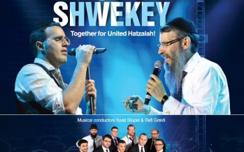 Avraham Fried & Yaakov Shwekey: Together for United Hatzalah!