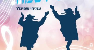 "Amichai Shpigler Returns With A Hit Single ""Zakeini Le'Sameach"""