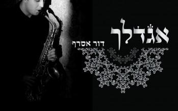 Artist Dor Assaraf Releases His Debut Instrumental Album