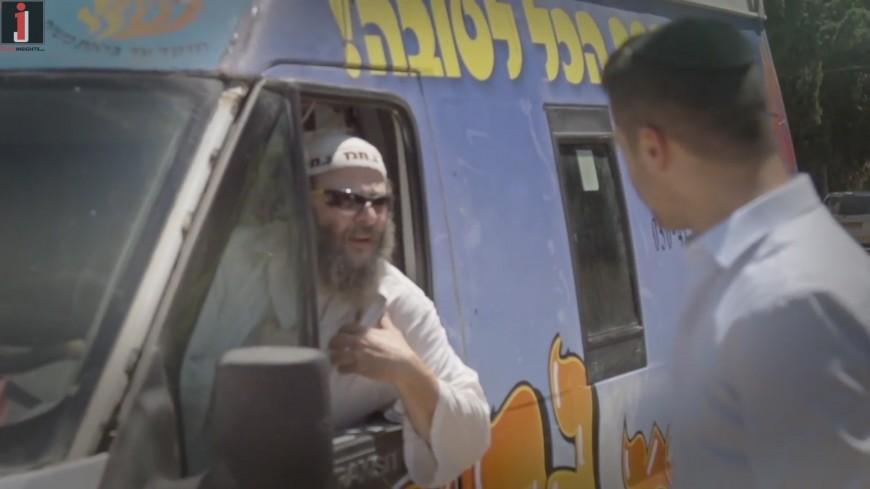 Baderech L'Uman I Itzik Dadya I Official Video