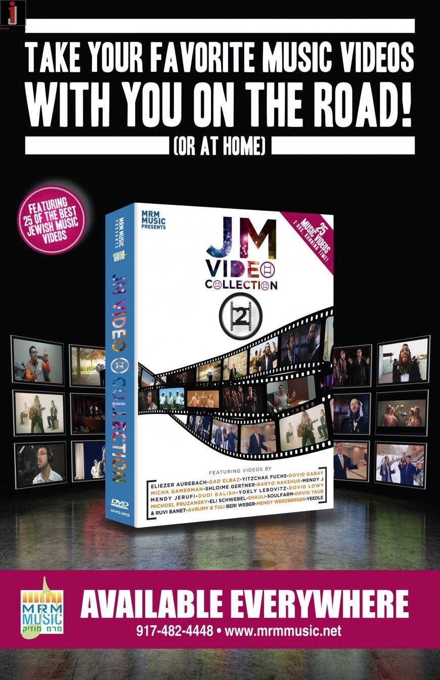 MRM Music Presents: JM Video Collection Vol. 2