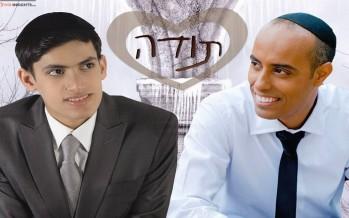 """Toda"" Roi Yadid & Meydad Tasa In A Duet"