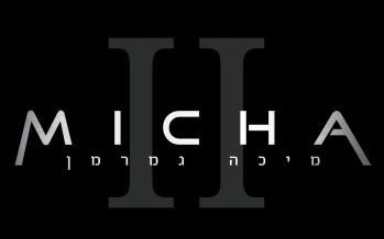 "Micha Gamerman With His Second Album ""Micha Avdecho"""