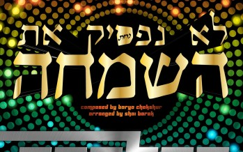 "NACHAS Releases New Hit Single ""Lo Nafsik Et Hasimcha"""