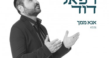 "Refael David With A New Single For Yimei Hashlichos ""Ana Mimcha"""