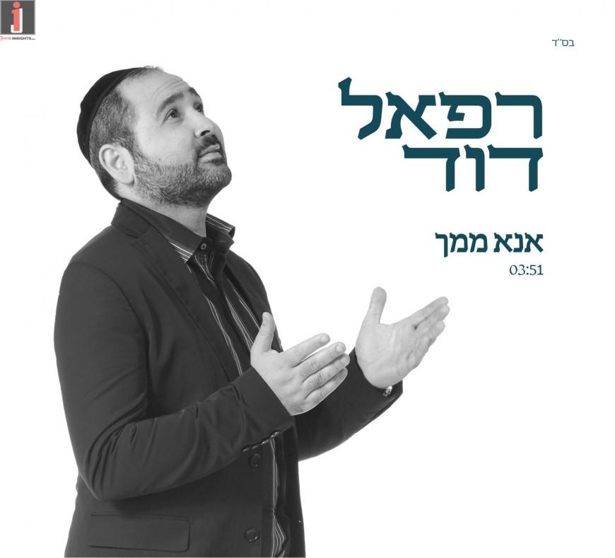 "Refael David With A New Single For Yimei Hashlichos ""Ana Mimcha"""