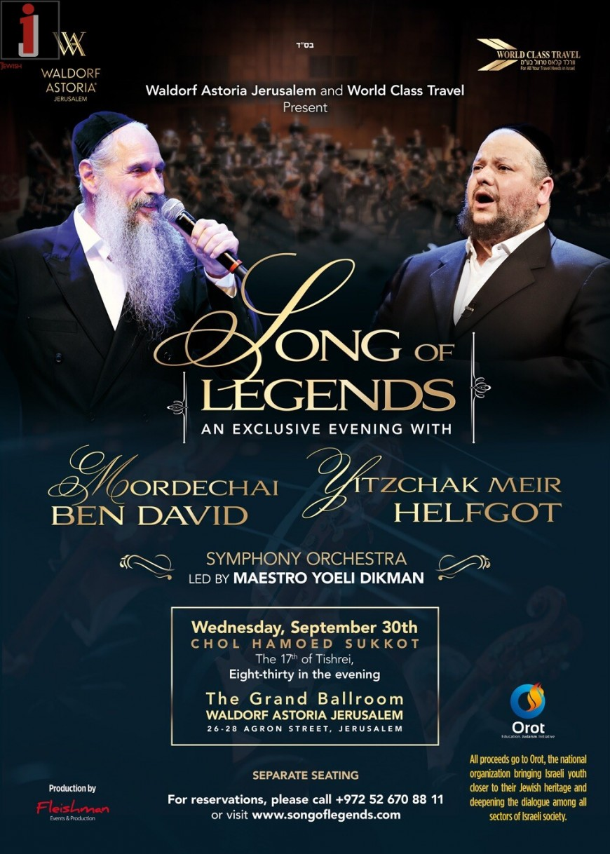 SONG OF LEGENDS An Exclusive Evening with MBD & Helfgot – Waldorf Astoria Jerusalem