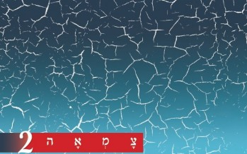 Tzamah 2 – Singing The Nigunim of The Baal Hatanya