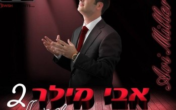 Shua Fried Presents: New Hits of R' Hillel Paley Performed By Avi Miller