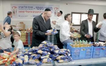 "Unique Video For Tzadakah Hasdei Neomi Featuring ""Areivim"" by Yaakov Shwekey"