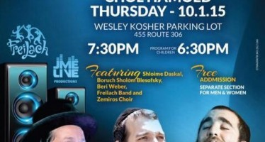 Grand Simchas Beis Hashoeiva: SHLOIME DASKAL – BORUCH SHOLOM BLESOFSKY – BERY WEBER – FREILACH BAND – ZEMIROS CHOIR