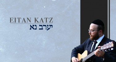 "Eitan Katz Releases New Single ""Ye'erav Na"""