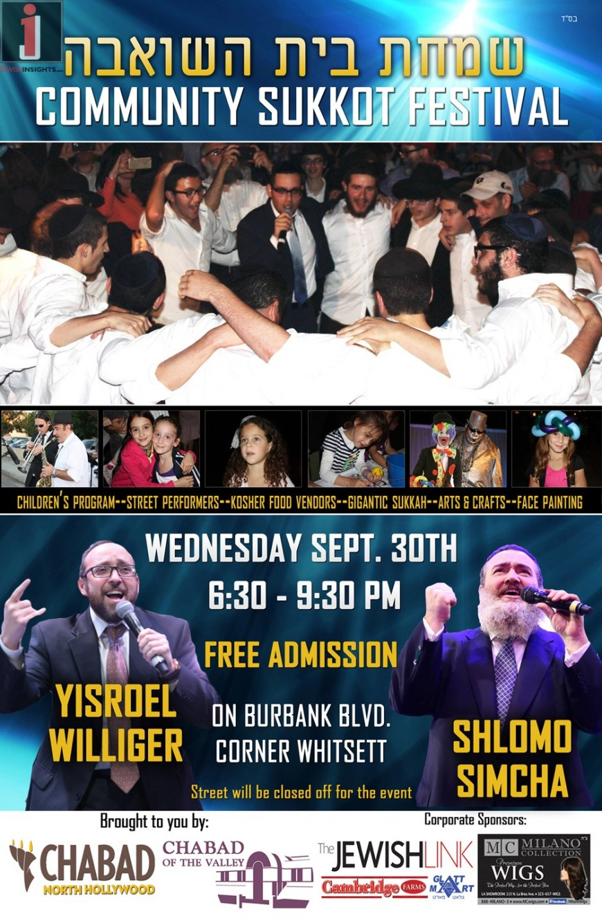 Community Sukkot Festival With Shlomo Simcha & Yisroel Williger