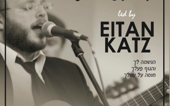 Inspiration & Selichos With Eitan Katz