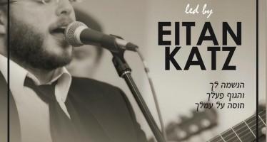 Inspiration & Selichos With Eitan Katz