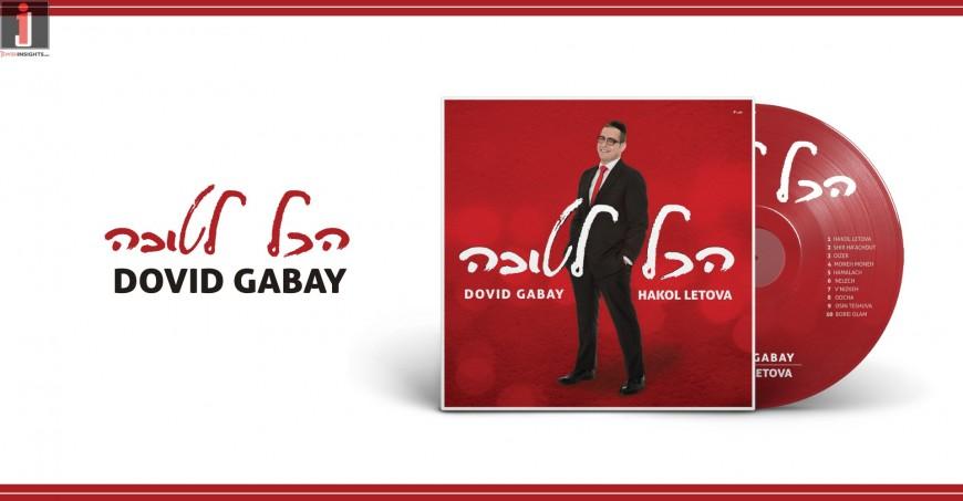 Dovid Gabay: Hakol Letova Audio Preview