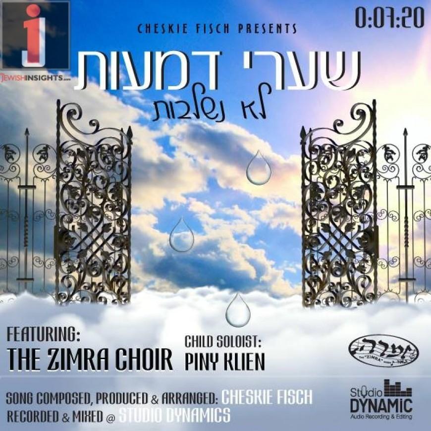 Studio Dynamic Presents: Sharei Demuos