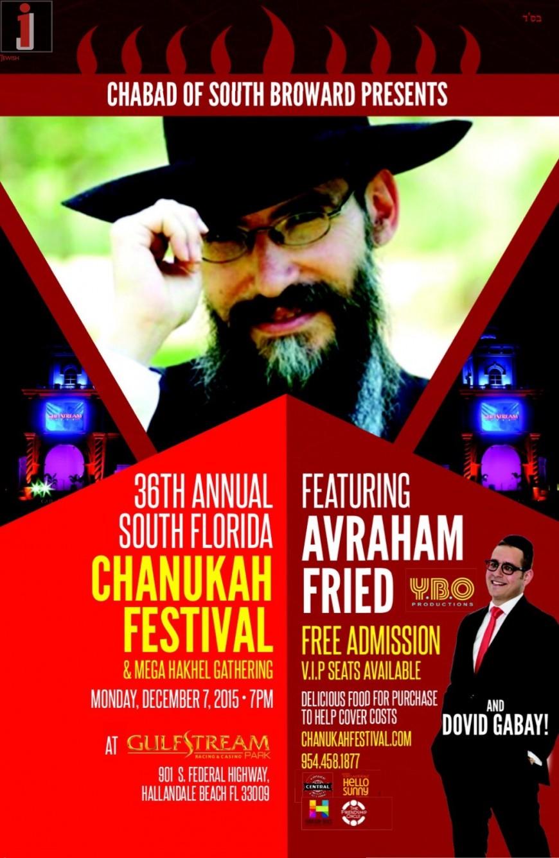 36th Annual South Florida Chanukah Festival with Avraham Fried & Dovid Gabay