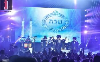 Hamenagnim Orchestra Chol Hamoed Succos Show With MBD & Friends [Gallery]
