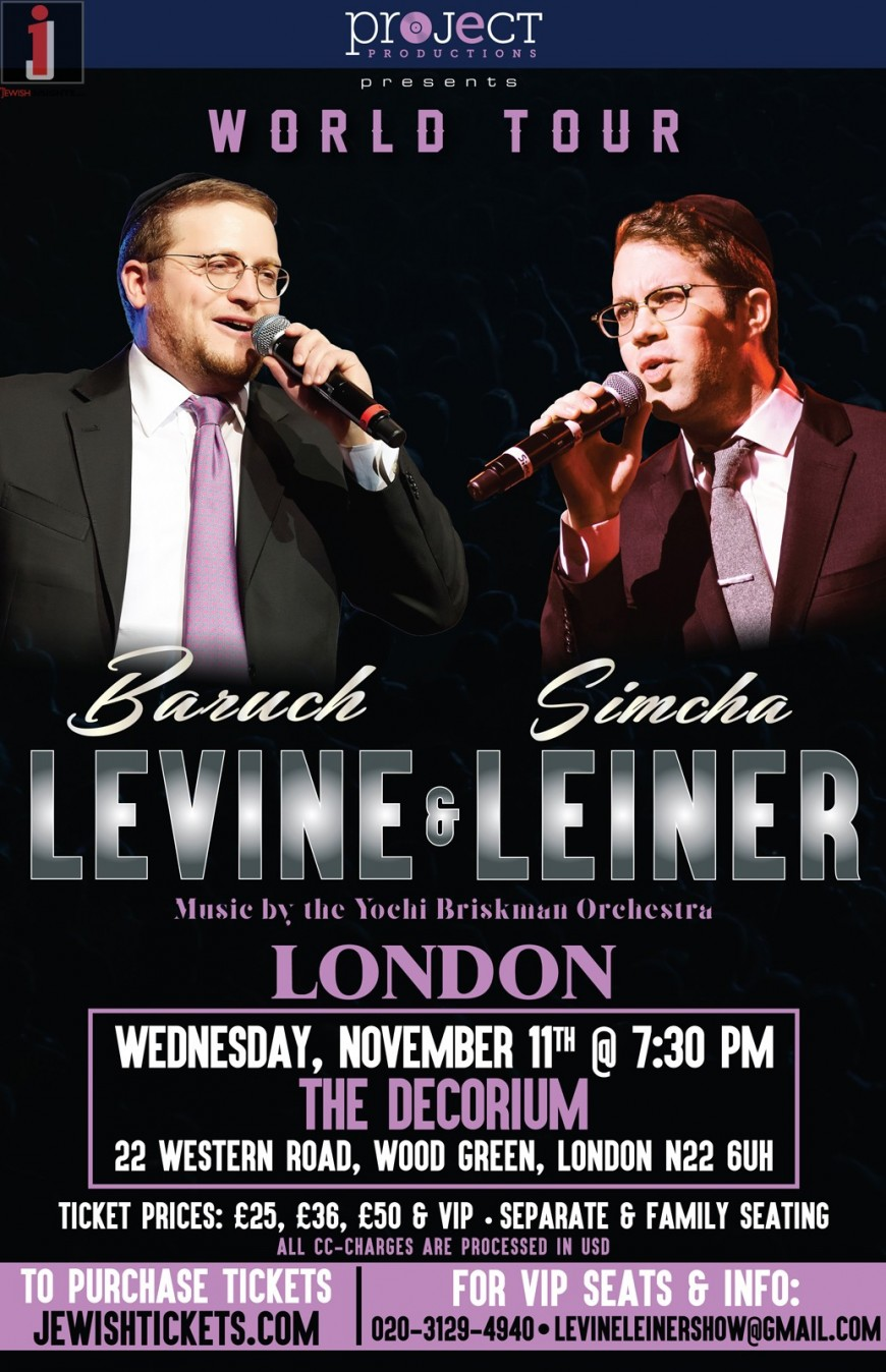 LEVINE & LEINER WORLD TOUR ANNOUNCED!