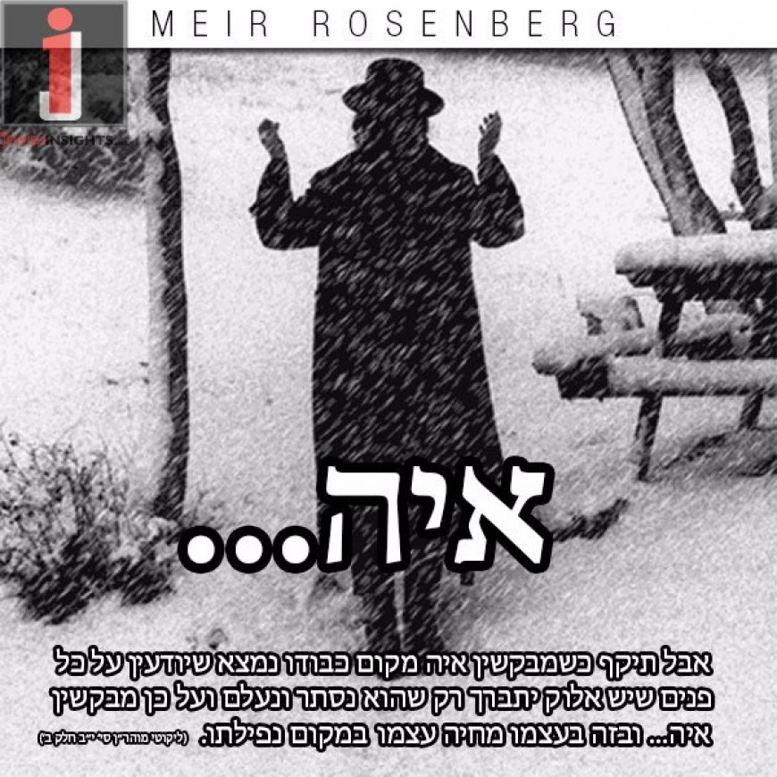 """The Chassidic Carlebach Has Been Discovered! Meir Rosenberg, Composer of """"Ben Feiga"""", With His New Hit """"Ayeh"""""""