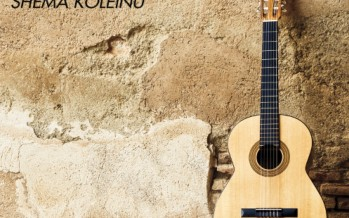 David Schlusselberg Releases New Album: Shema Koleinu