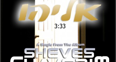 """New Single Off The Upcoming """"Sheves Chaverim 2″"""