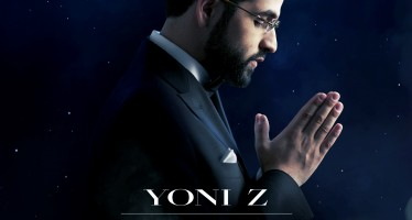 """YONI Z Releases """"ODEH"""" Audio Track!"""