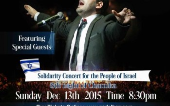 Gad Elbaz Live In NY This Chanukah