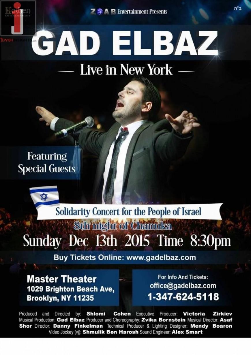 Gad Elbaz Live In NY This Chanukah