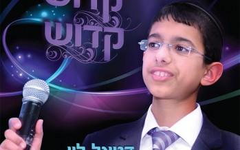 "Wunderchild Daniel Levi Sings ""Boee B'shalom"""