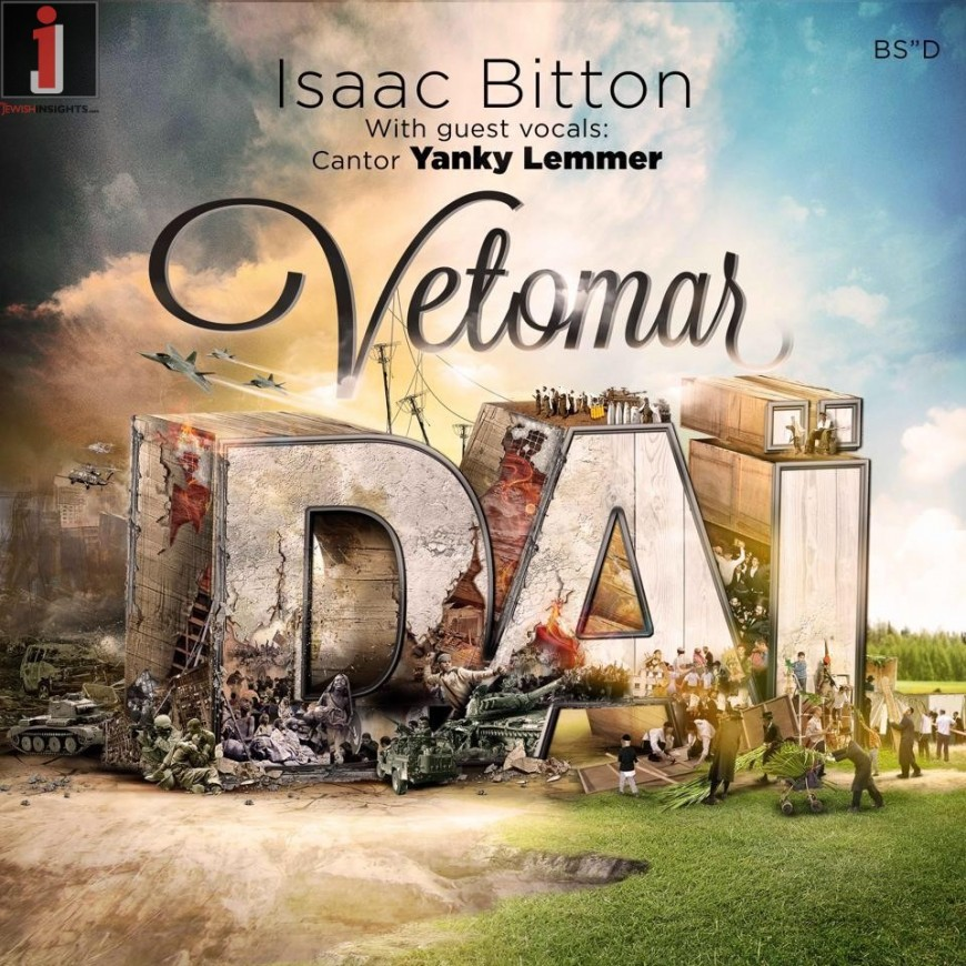 """Isaac Bitton Releases A New Single """"Vetomar Dai"""""""