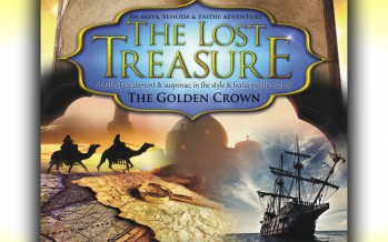 "An Interview with Shimmy Shtauber, Producer of ""The Lost Treasure"""