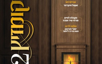 "Rabbi Yosef Moshe Kahana Returns With ""Lechaim Kumzitz 2″"