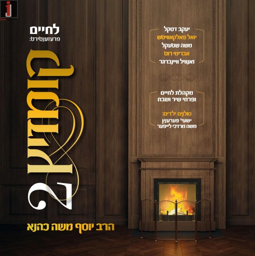 "Rabbi Yosef Moshe Kahana Returns With ""Lechaim Kumzitz 2″"