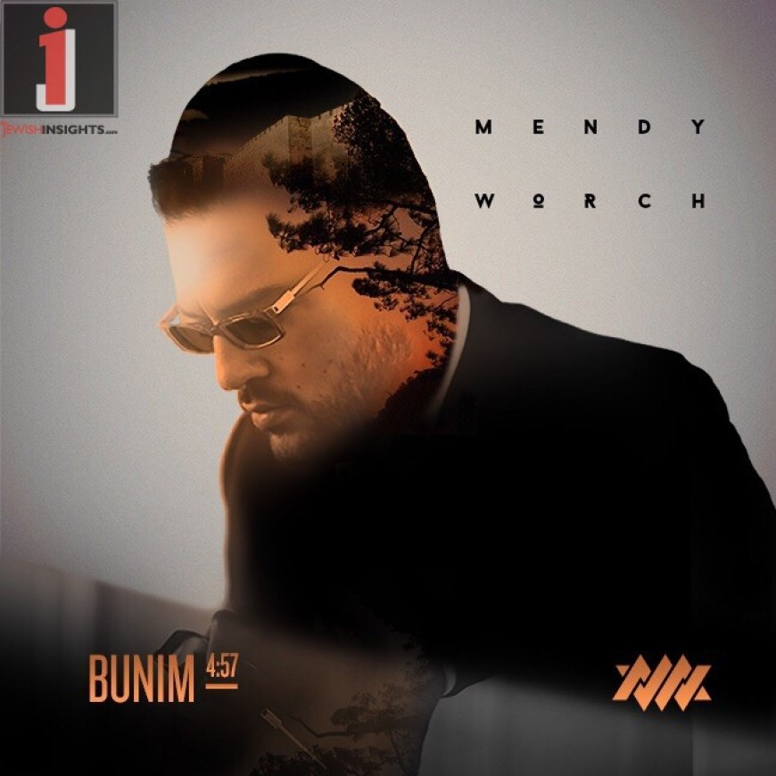 Debut Single from Mendy Worch – Bunim – Now Available!