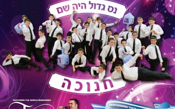 Yitzy Bald & The New York Boys Choir Proudly Present Their Knockout Pre Chanukah Concert