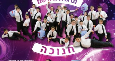 Yitzy Bald & The New York Boys Choir Proudly Present Their Knockout Pre Chanukah Concert