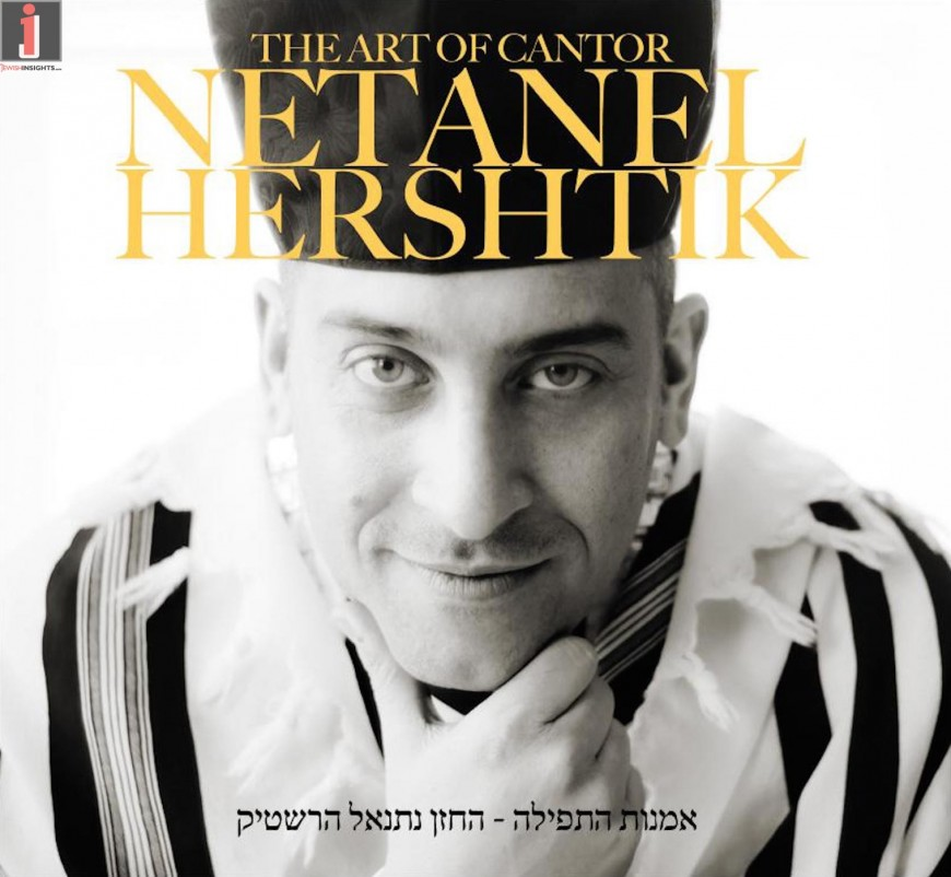 "Netanel Hershtik Releases New Album ""The Art of Cantor Netanel Hershtik"""