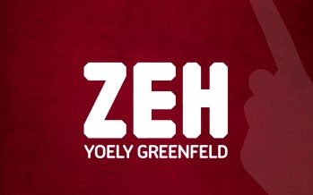 "Yoely Greenfeld ""Zeh"" Album Preview"