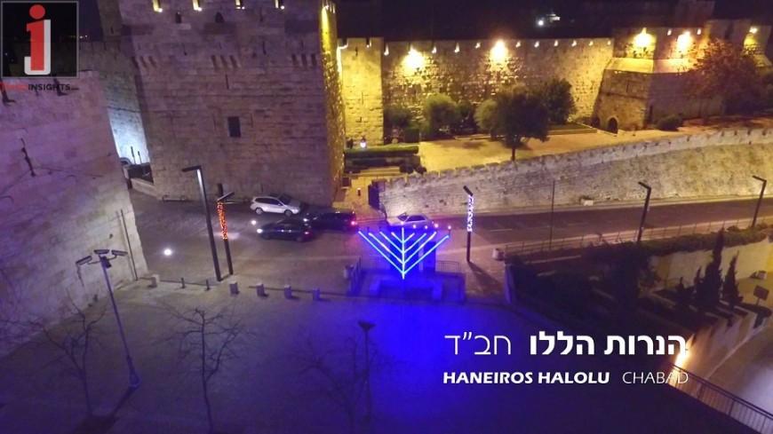 Baalei Hamenagnim Choir – Haneiros Hallalu