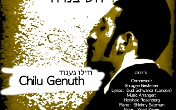 "Chilu Genuth Releases His Debut Single ""Hashiveinu Hashem"""
