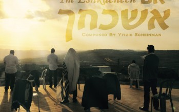 "New Group Kol Mevakesh Releases Their Debut Single ""Im Eshkachech"""