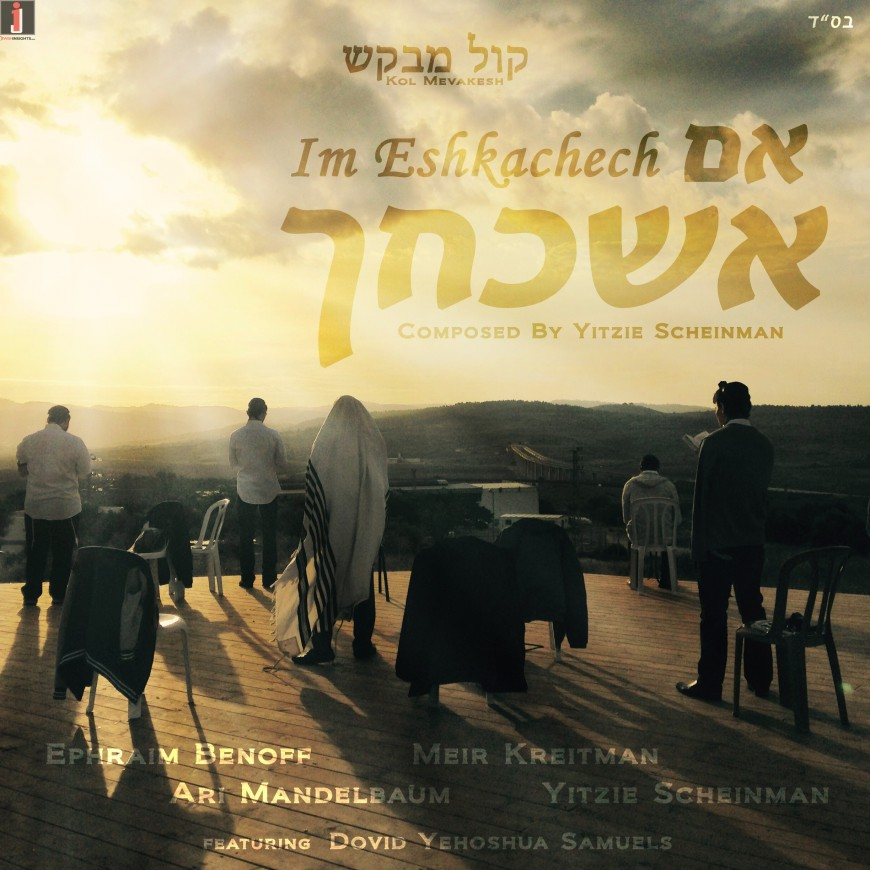 "New Group Kol Mevakesh Releases Their Debut Single ""Im Eshkachech"""
