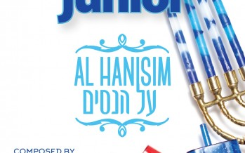"Shlasheles Junior Release FREE Single ""Al Hanisim"" Off Upcoming Album"