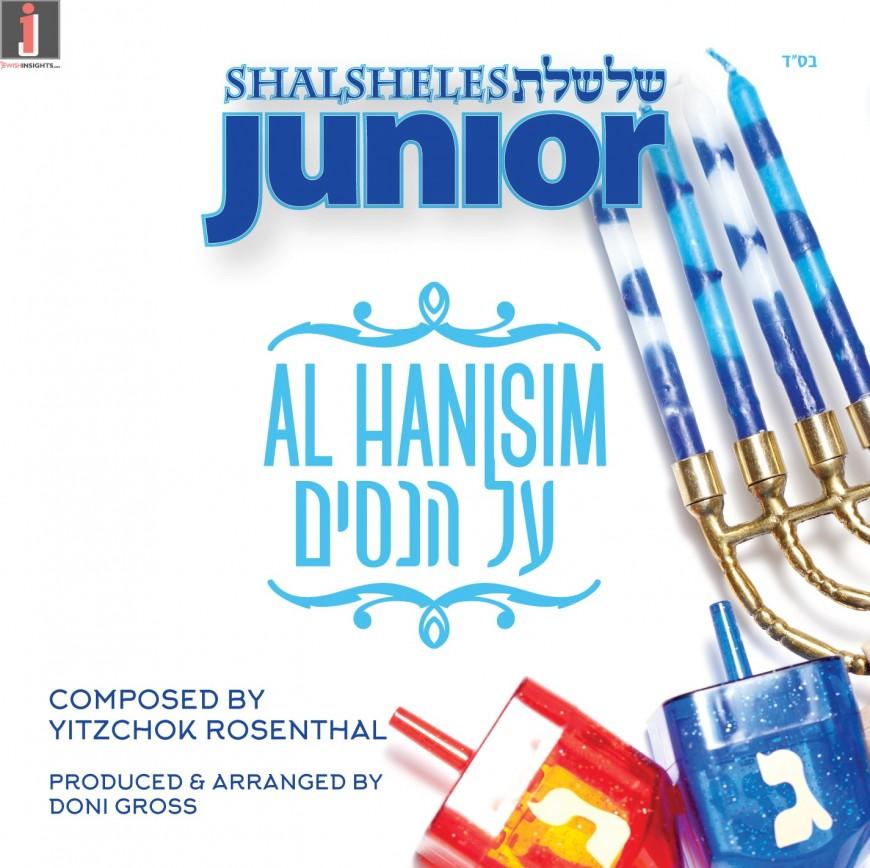 "Shlasheles Junior Release FREE Single ""Al Hanisim"" Off Upcoming Album"