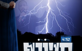 """Simche Friedman Releases A New Single For Chanukah """"Chasoif"""""""