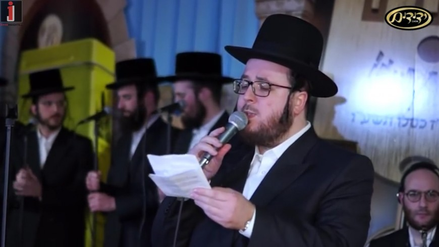 Tzizamen! Yoely Greenfeld, Shir Veshevach & Yedidim Choir at Reb Mier Ball Hanes Dinner