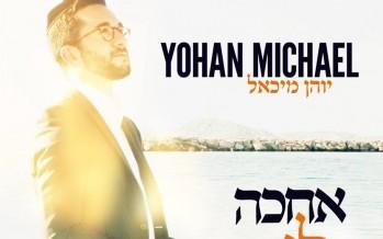 "A Chanukah Gift: Yohan Michael Releases His Debut Single ""Achake Lo"""